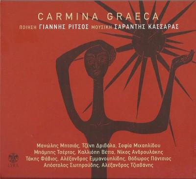 carmina-graeca_400